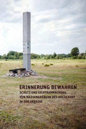 200220 Erinnerung_bewahren_Broschüre-Umschlag_DE_RZ.indd