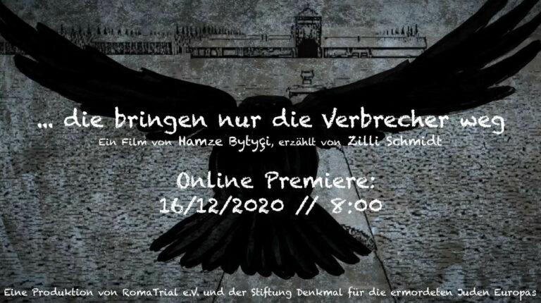 online premiere 16 12